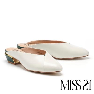 拖鞋 MISS 21 極簡時尚跳色低跟穆勒拖鞋-白