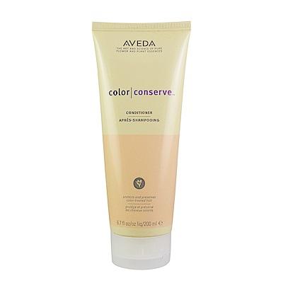 *AVEDA 護色潤髮乳(亞洲配方)200ml