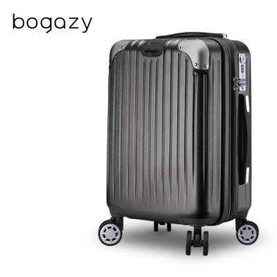 Bogazy 靜秘時光 25吋避震輪/防爆拉鍊/可加大行李箱(星空黑)