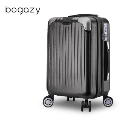 Bogazy 靜秘時光 25吋避震輪/防爆拉鍊/可加大行李箱(時尚灰)