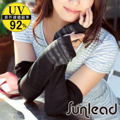 Sunlead 防曬透氣圖案織紋彈性包覆薄型袖套