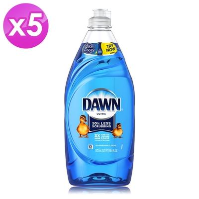 美國 DAWN 3倍濃縮洗碗精-經典原味(19.4oz/573ml)-5入組
