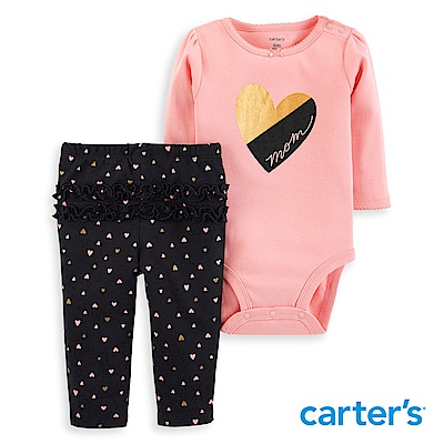 Carter's  甜美荷葉滾邊2件組套裝