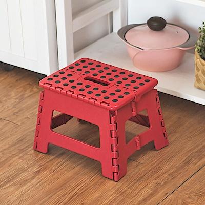 完美主義 摺疊椅/摺合椅/椅凳/小-2入組(2色)