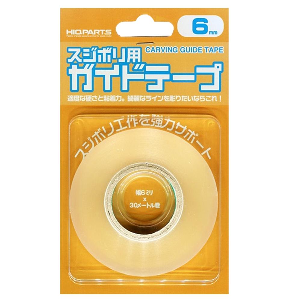 日本HIQPARTS硬邊膠帶6mm X 30m(日本平行輸入)模型刻線時維持穩定度