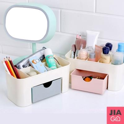 JIAGO 化妝品桌面收納盒