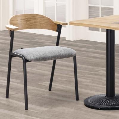 H&D 芝加哥本色造型餐椅