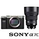 SONY 索尼 ILCE-7C / A7C 附 SIGMA 85mm F1.4 DG DN Art (公司貨) 全片幅微單眼相機 五軸防手震 翻轉螢幕 product thumbnail 2