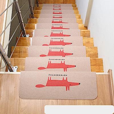 半島良品 可重覆黏貼樓梯止滑墊10入-狐狸 米色