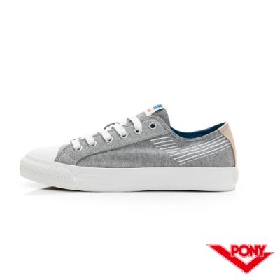 【PONY】Shooter條紋LOGO設計帆布鞋 男鞋 米灰色