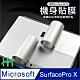 【HH】Microsoft Surface Pro X (13吋) 機身保護貼 (銀色) product thumbnail 2