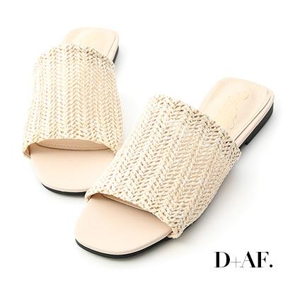 D+AF 涼氛自在.寬版草編方頭平底拖鞋*米
