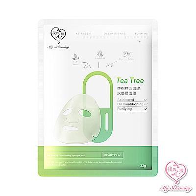 我的心機 茶樹控油調理水凝膠面膜1入