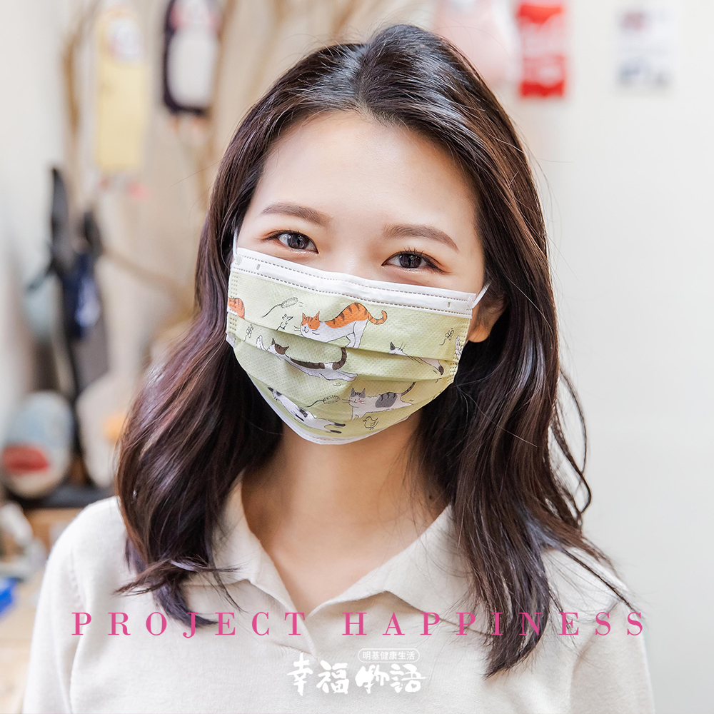 【明基健康生活】幸福物語 貓小姐聯名系列 醫療口罩-伸展貓咪(10片/盒)