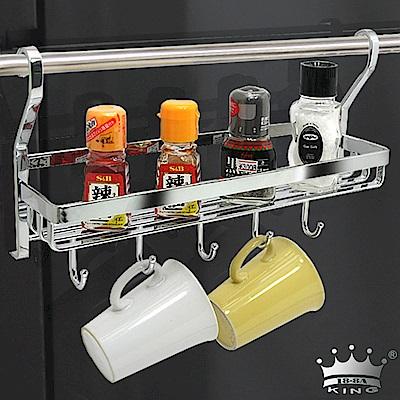 king不鏽鋼活動吊掛式附鉤瓶罐收納架