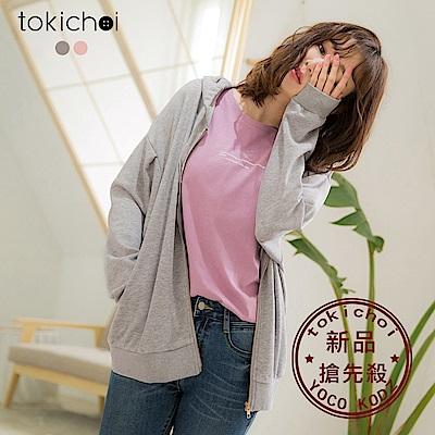 東京著衣-經典潮流寬鬆棉質連帽外套-S.M.L(共兩色)