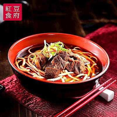紅豆食府SH 紅燒牛肉麵 (500g/盒,共兩盒)
