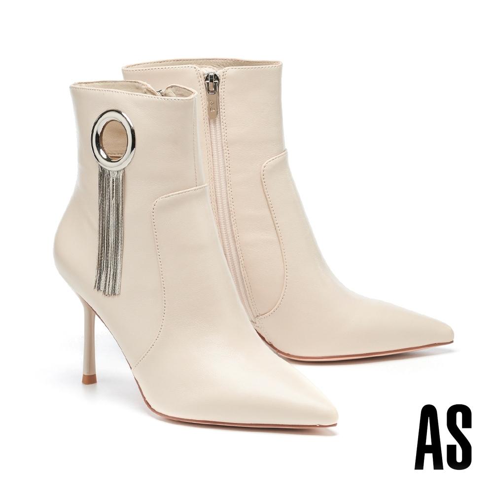 短靴 AS 高尚時髦金屬圓釦流蘇鍊條全真皮尖頭美型高跟短靴-米