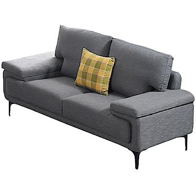品家居 賽格利北歐風皮革獨立筒二人座沙發椅-173x92x94cm免組