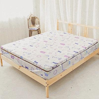 米夢家居-夢想家園-冬夏兩用100%精梳純棉+紙纖蓆面5cm床墊布套-雙人5尺-白日夢
