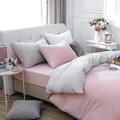 鴻宇 雙人特大床包枕套組 天竺棉 微微粉M2617