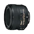 Nikon AF-S 50mm f/1.8G (國祥公司貨)