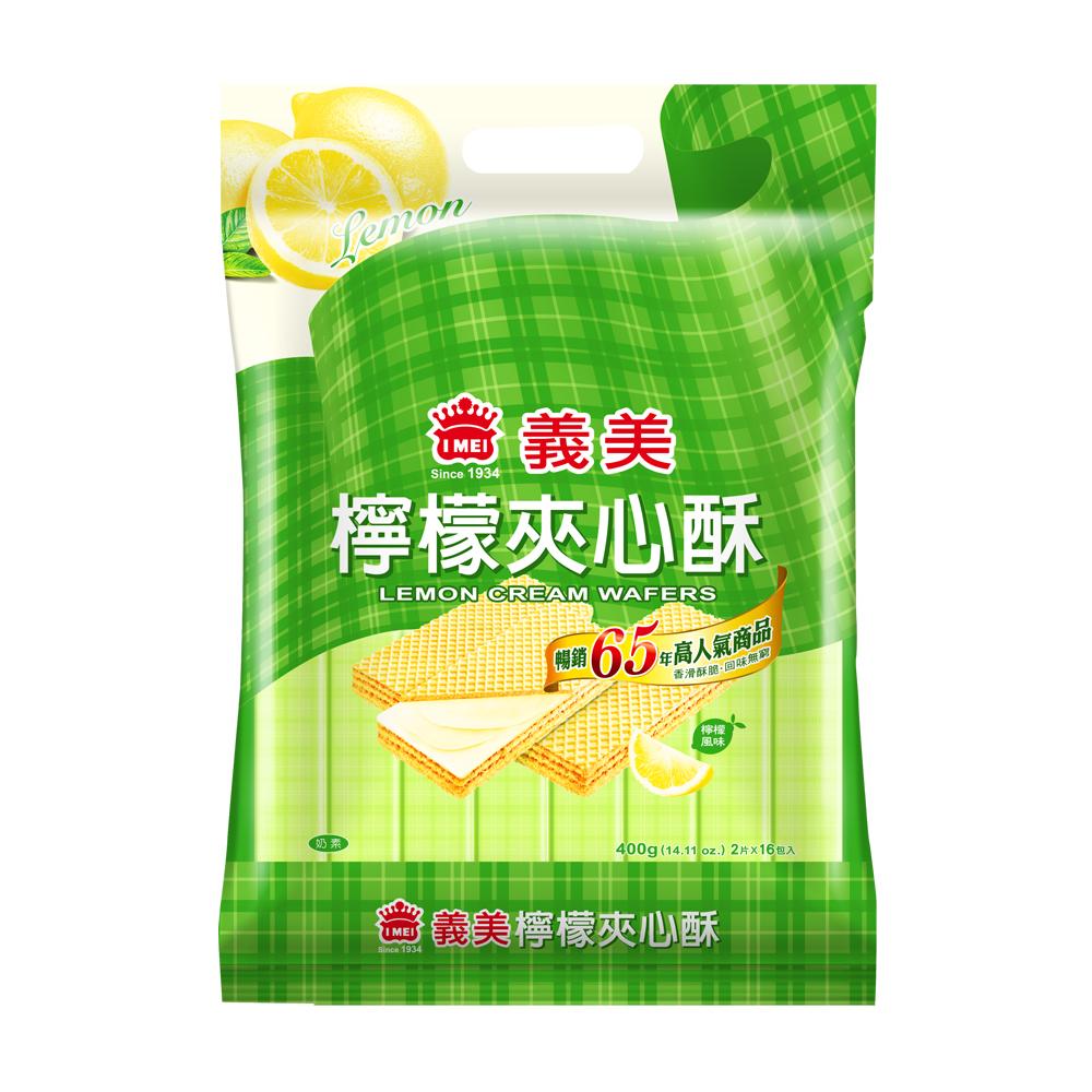 義美 檸檬夾心酥(400g)