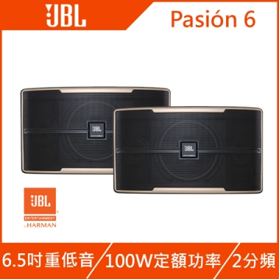 JBL 6.5吋 專業級卡拉ok揚聲器喇叭 Pasion 6