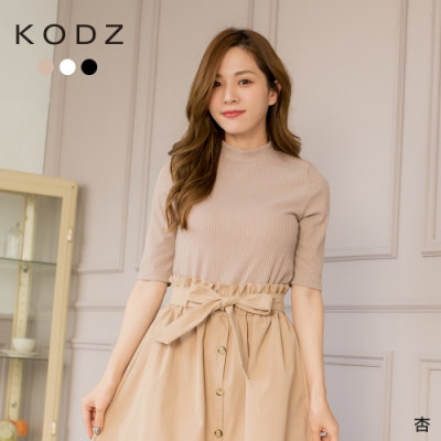 東京著衣-KODZ 百搭時尚多色微高領坑條針織上衣-S.M.L