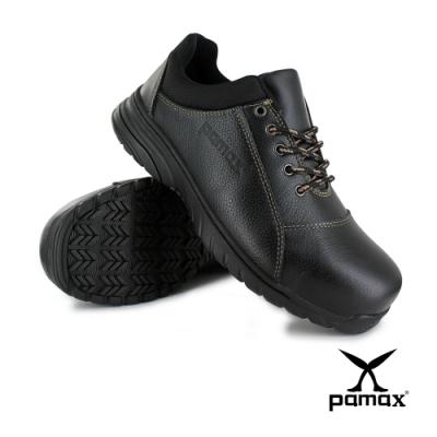 PAMAX 帕瑪斯-超彈力氣墊高抓地力安全鞋-銀纖維抗菌除臭、機能彈力墊-PS07101FEH-男女