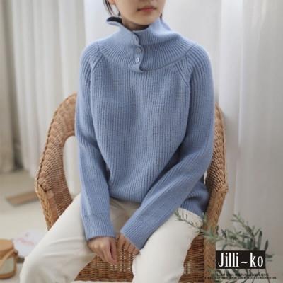 JILLI-KO 高領開扣造型坑條針織衫- 藍色