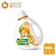 橘子工坊 天然濃縮洗衣精-制菌力(1800mL)(洗病毒念珠球菌 A/B流感) product thumbnail 2