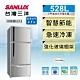 SANLUX台灣三洋 528L 1級變頻3門電冰箱 SR-C528CV1 product thumbnail 1