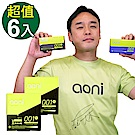 aoni 愛引力 001保險套XL(6入裝)