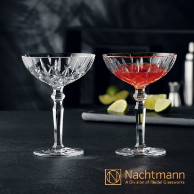 【Nachtmann】貴族雞尾酒杯2入