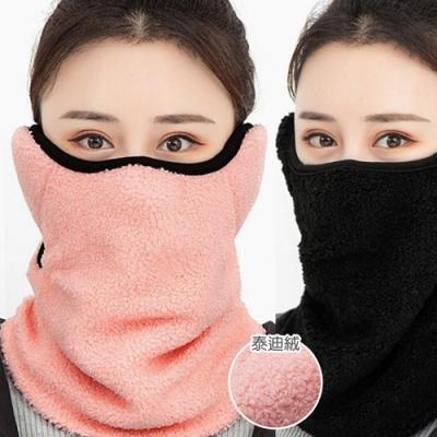雙面泰迪絨保暖面罩 (加厚QQ毛面罩/防寒脖圍脖套/透氣防塵口罩/防風加絨圍巾/護耳罩騎行頭套)