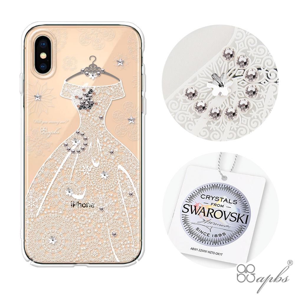 apbs iPhone XS Max 6.5吋施華洛世奇彩鑽手機殼-禮服奢華版