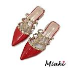 Miaki-穆勒鞋鉚釘潮流尖頭包鞋-紅