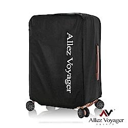 法國奧莉薇閣 行李箱套 行李箱保護套 加厚不織布防塵套 (3種尺寸)