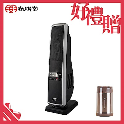 尚朋堂陶瓷電暖器SH-8835