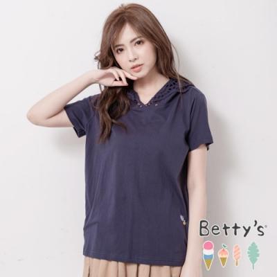 betty's貝蒂思 素面微亮片透膚連帽T-shirt(深藍)
