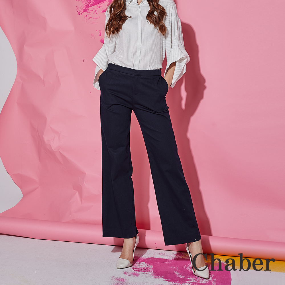 Chaber巧帛 時尚簡約百搭挺版直筒微寬造型長褲(兩色)-深藍