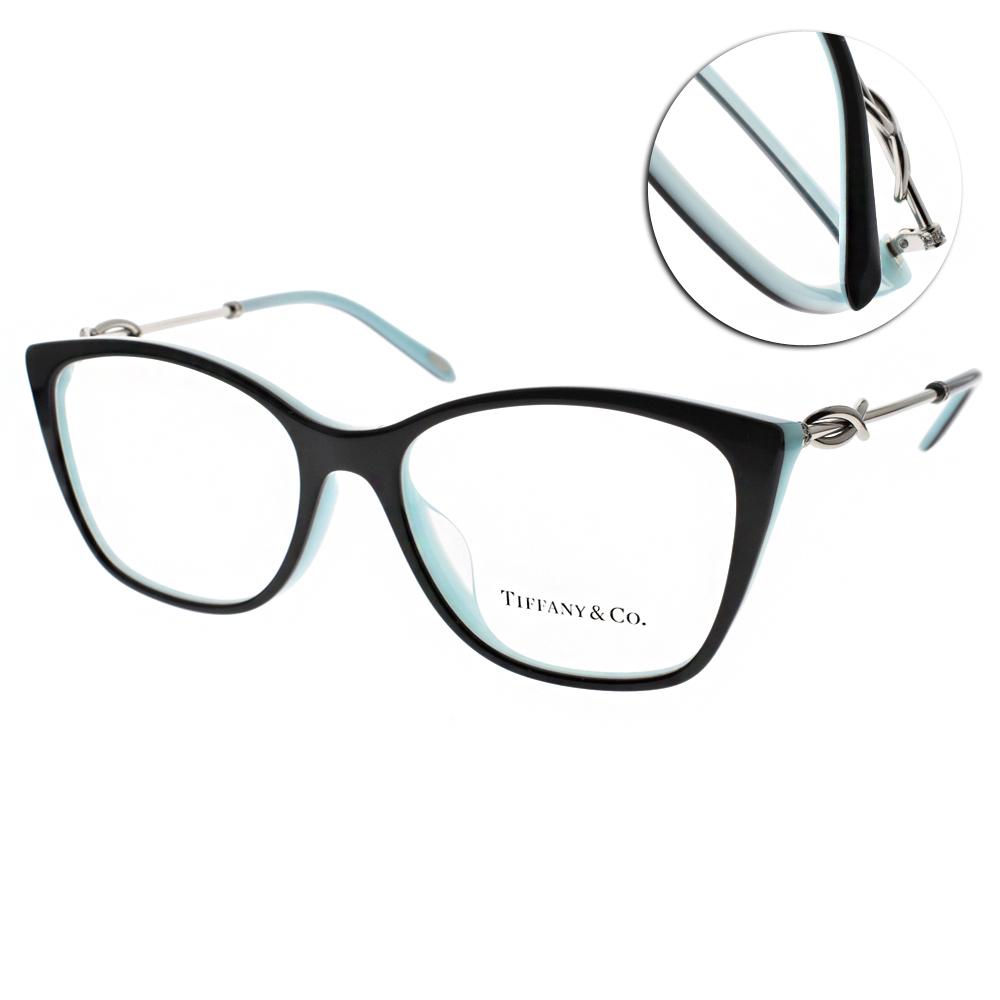Tiffany&CO.光學眼鏡 優雅簡約/黑-蒂芬妮綠#TF2160BF 8055