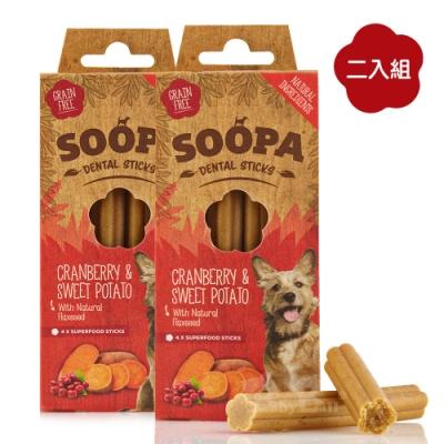 即期良品 Soopa舒趴 生機狗點心 潔牙棒系列 蔓越莓地瓜 100gX2入