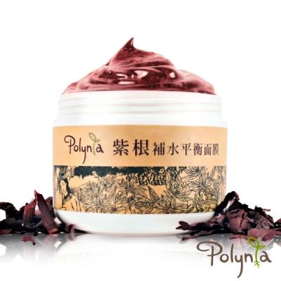 (3件$399)Polynia 璞亞 紫根補水平衡面膜150ml