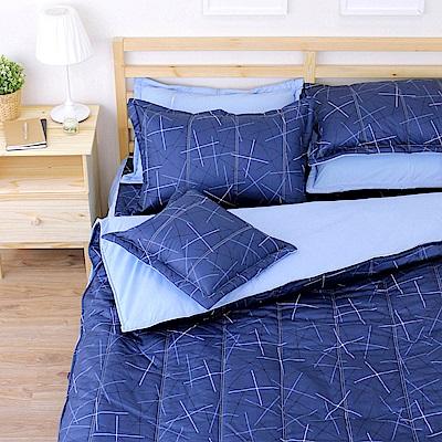 艾莉絲-貝倫 格林威治 100%純棉 六件式雙人加大鋪棉床罩組