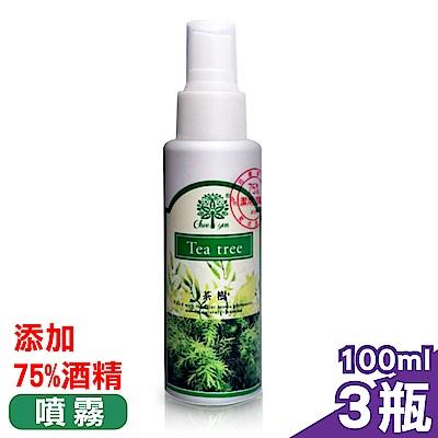 綺緣 茶樹乾洗手噴霧 隨身瓶(添加75%酒精)100mlx3瓶