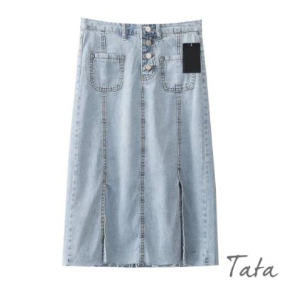 雙開叉抽鬚高腰牛仔裙 TATA-(S~L)