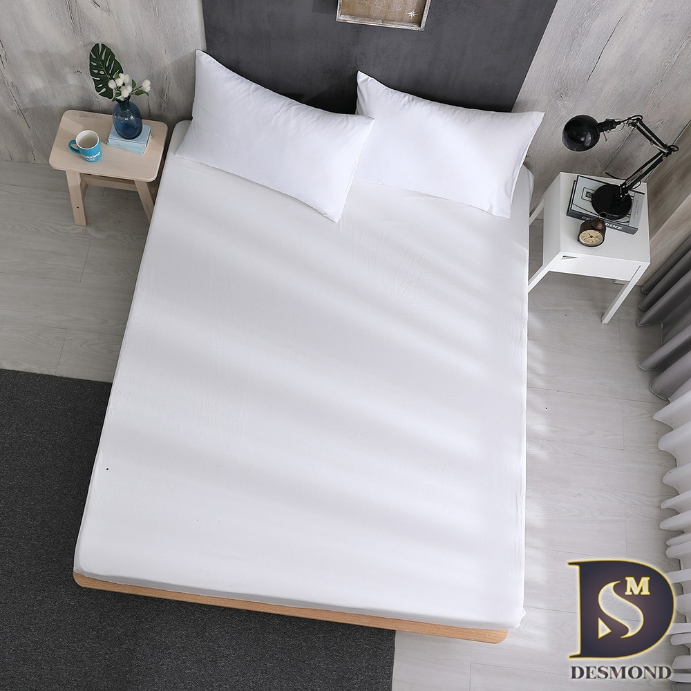 岱思夢 台灣製 雙人 素色床包枕套組 日系無印風 柔絲棉 純淨白