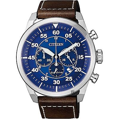 CITIZEN 星辰 光動能飛行員計時手錶-藍x咖啡/45mm(CA4210-41L)
